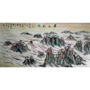 崔耀国画作品《【黄山秋韵】作者崔耀》价格19200.00元
