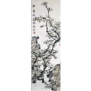 蒋红国画作品《【寒香】作者蒋红》价格1200.00元