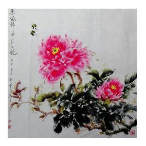 尹宝华国画作品《【东风拂面】作者尹宝华》价格600.00元