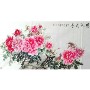 尹宝华国画作品《【国色天香】作者尹宝华》价格2880.00元