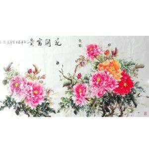 尹宝华国画作品《【花开富贵】作者尹宝华》价格2880.00元