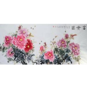 尹宝华国画作品《【富贵图】作者尹宝华》价格2880.00元