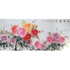 尹宝华国画作品《【玫瑰】作者尹宝华》价格2880.00元