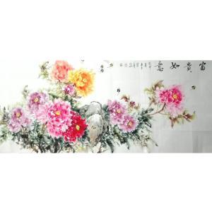 尹宝华国画作品《【富贵如意】作者尹宝华》价格2880.00元