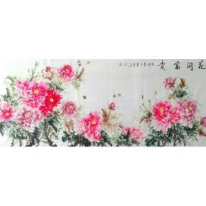 尹宝华国画作品《【花开】作者尹宝华》价格4320.00元