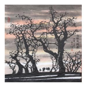 周全国画作品《【树林】作者周全》价格28800.00元