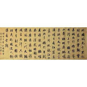 孟令全书法作品《【沁园春·雪】作者孟令全》价格960.00元