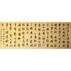 孟令全书法作品《【赤壁怀古】作者孟令全》价格960.00元