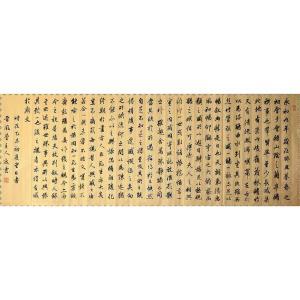 孟令全书法作品《【兰亭集序】作者孟令全》价格960.00元