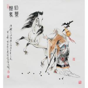 窦世魁国画作品《【伯乐相马】作者窦世魁》价格50000.00元