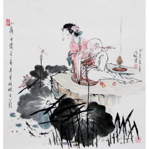 窦世魁国画作品《【荷间蜻蜓】作者窦世魁》价格50000.00元