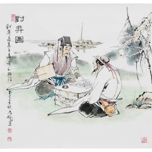 窦世魁国画作品《【对弈图】作者窦世魁》价格50000.00元