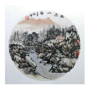 马海伟国画作品《【风过山静】作者马海伟》价格1440.00元