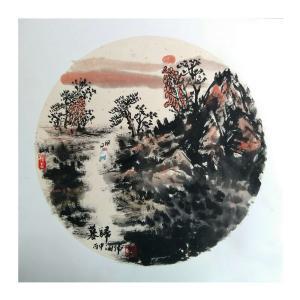 马海伟国画作品《【暮归】作者马海伟》价格1440.00元