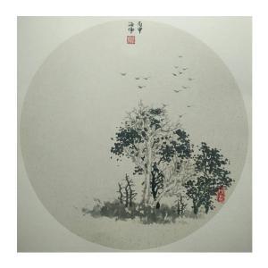 马海伟国画作品《【雁过】作者马海伟》价格1440.00元