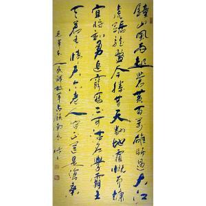李禄禄书法作品《【钟山...】作者李禄禄》价格3840.00元