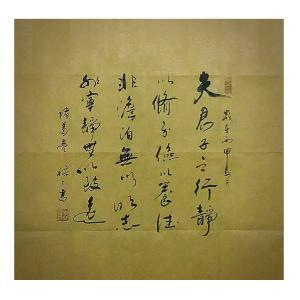 李禄禄书法作品《【书法】作者李禄禄》价格1440.00元