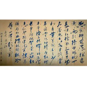 李禄禄书法作品《【满江红】作者李禄禄》价格7200.00元