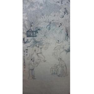 付师平国画作品《【人物6】作者付师平》价格720.00元