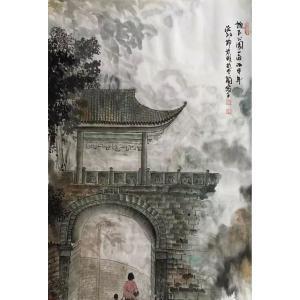 付师平国画作品《【人物5】作者付师平》价格432.00元