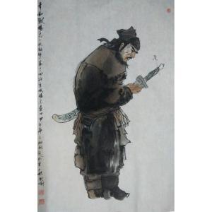 付师平国画作品《【人物2】作者付师平》价格386.00元
