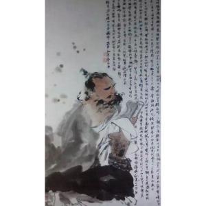 付师平国画作品《【人物4】作者付师平》价格386.00元