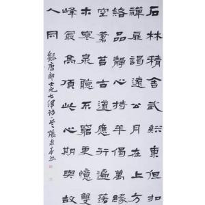 张志本书法作品《【书法6】作者张志本》价格2400.00元