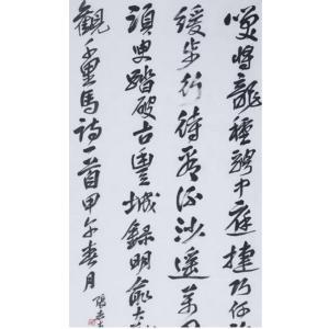 张志本书法作品《【书法7】作者张志本》价格2400.00元
