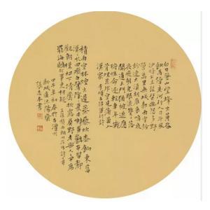张志本书法作品《【书法12】作者张志本》价格4800.00元