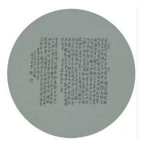 张志本书法作品《【书法10】作者张志本》价格4800.00元