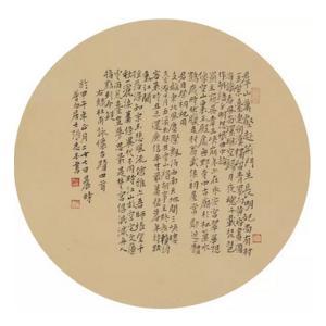 张志本书法作品《【书法9】作者张志本》价格4800.00元