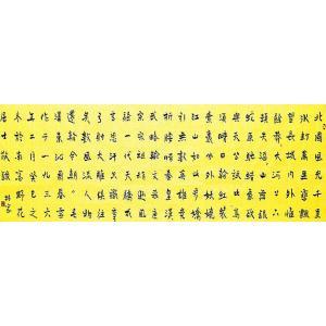 吕林家书法作品《【书法10】作者吕林家》价格1200.00元