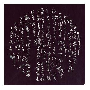 吕林家书法作品《【书法12】作者吕林家》价格720.00元