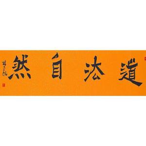 吕林家书法作品《【书法13】作者吕林家》价格432.00元