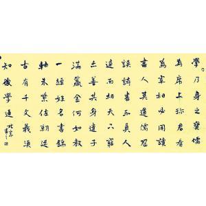 吕林家书法作品《【书法14】作者吕林家》价格960.00元