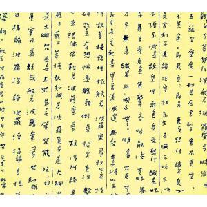 吕林家书法作品《【书法16】作者吕林家》价格1920.00元