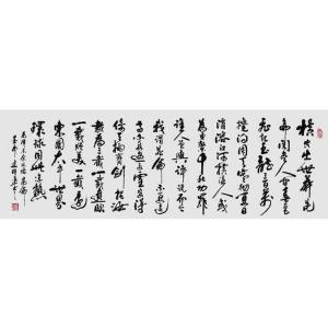 连明远书法作品《【书法 可定制】作者连明远》价格11040.00元