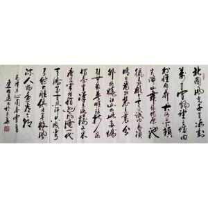 连明远书法作品《【书法 可定制】作者连明远》价格21120.00元