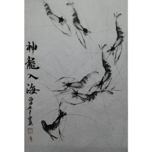 王立丰国画作品《【神龙入海】作者王立丰》价格405.00元
