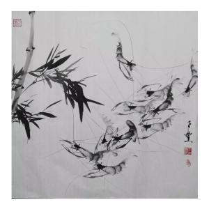 王立丰国画作品《【水墨竹虾】作者王立丰》价格400.00元