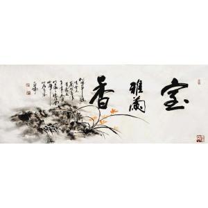 高亚仑书法作品《【书法】作者高亚仑》价格3840.00元
