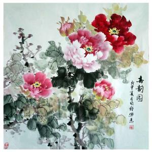 罗欣科国画作品《【牡丹春香】作者罗欣科》价格912.00元
