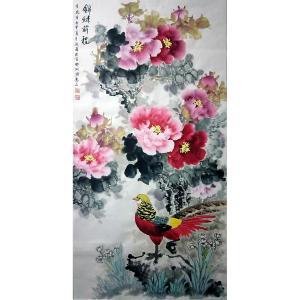 罗欣科国画作品《【锦绣前程】作者罗欣科》价格1392.00元