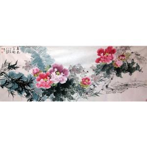 罗欣科国画作品《【喜色芳韵】作者罗欣科》价格1632.00元