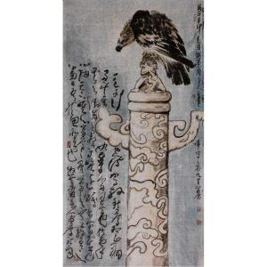 王贵烨国画作品《【驱魔】作者王贵烨》价格36000.00元