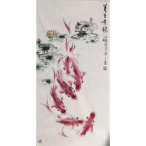 史永强国画作品《【鱼】作者史永强》价格480.00元