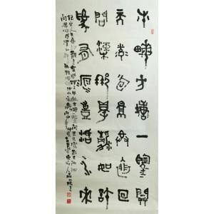 杨兆瑞书法作品《【书法1】作者杨兆瑞》价格3600.00元
