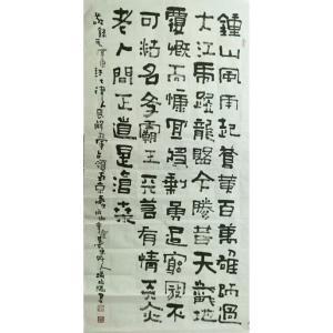 杨兆瑞书法作品《【书法2】作者杨兆瑞》价格3600.00元