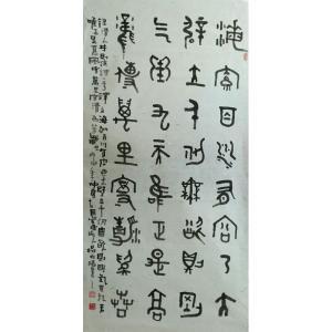 杨兆瑞书法作品《【书法5】作者杨兆瑞》价格3600.00元