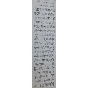 春文书法作品《【书法39】作者春文》价格4800.00元